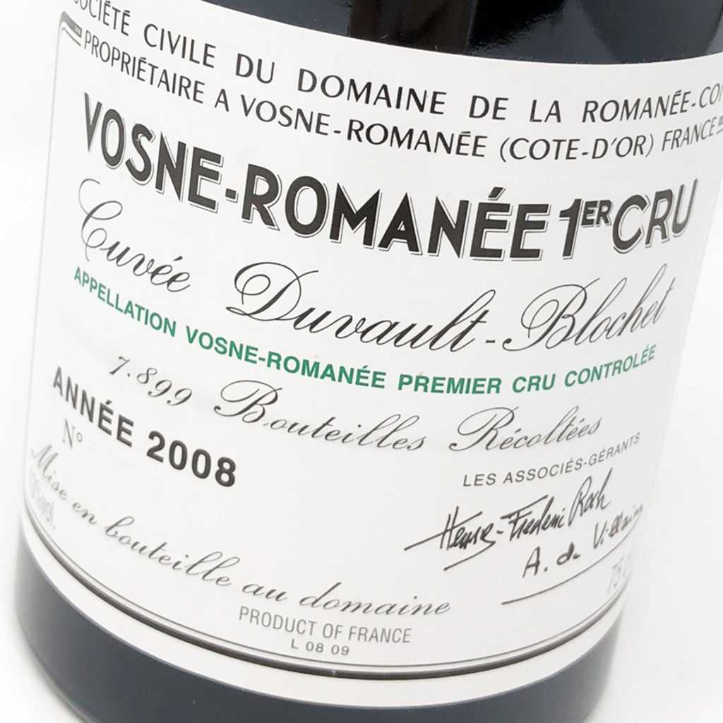 DRC Vosne Romanee